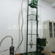 巨匠供应SJD-2C型家用小型全自动钻机 轻便百米打井机器