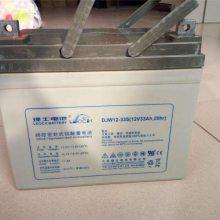 理士LEOCH蓄电池DJW12-26/12V26AH应急电源 厂价销售