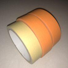 橘黄色美纹纸胶带
