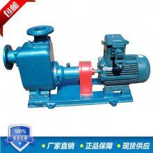 龙嘉泵业CYZ型CYZ25-27船用自吸式离心泵淡海水泵铜叶轮防爆汽油柴油泵