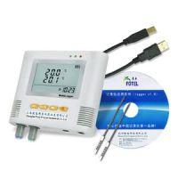 上海发泰医药冷库温度记录,两路温度记录仪L93-2+