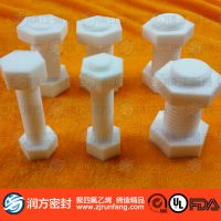 精加工聚四氟乙烯精密机械零部件 四氟异形件 高耐磨损异形件优质