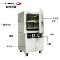 立式台式真空干燥箱DZF恒温真空干燥箱工业烤箱烘干箱选配真空泵