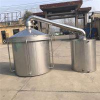 蒸汽锅炉配套酿酒设备 白酒烤酒设备 不锈钢甄锅生产厂家