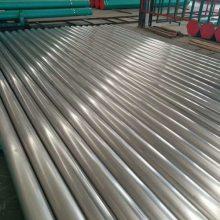06Cr18Ni11Ti厂家,浙江S32168不锈钢管生产厂家
