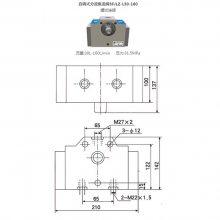 3FJLZ-L30-160,自调式分流集流阀