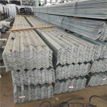 云南红河角钢镀锌钢材供应 材质 Q235B,40*25*3mm俗称角铁两边直成角形