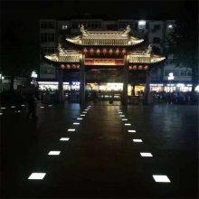 DMX512发光砖_广场地面专用LED发光地砖灯