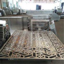 造型门头镂空铝板装饰_屏风镂空铝板德普龙