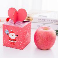 平安夜苹果包装盒 圣诞礼品盒大号平安果包装纸盒儿童礼品糖果盒