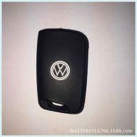 源头厂家定制汽车钥匙保护套 大众环保硅胶汽车钥匙包 可印刷logo