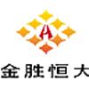 天津市金胜恒大科技发展有限公司