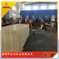 塑料集成墙面板生产线设备