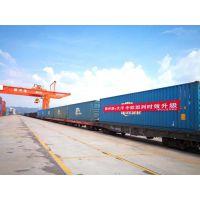 中国出口到中亚,蒙古,欧洲的集装箱运输,铁路,汽运,空运,多事联运,散货拼箱