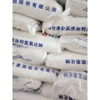 晋城食品级工业氢氧化钠厂家批发