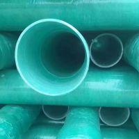 山东泰安玻璃钢管厂家现货销售玻璃钢夹砂管工艺管mpp复合管拉挤管