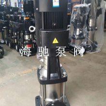 供应CDL/CDLF立式多级不锈钢离心泵