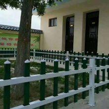 合肥厂家直销pvc塑钢草坪护栏 公园花园围栏 户外塑料篱笆路边绿化带栅栏隔离栏