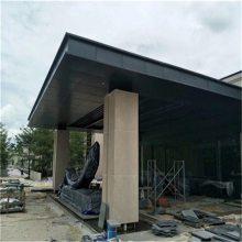 雕刻镂空门头铝板新型装饰材料_造型招牌门头铝板_德普龙制造商