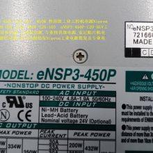 Nipron eNSP3-450P eNSP3-450P-S20-H1V 450W怪兽级工业工控电源