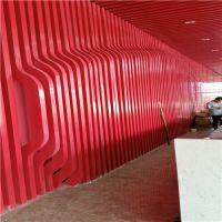 茂名波浪铝方通吊顶 木纹弧型铝方通供应商