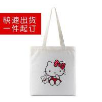 可爱卡通kitty猫帆布袋萌女单肩包手提购物袋定制环保袋折叠布包