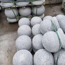 阿坝藏族羌族自治州哪里有广场隔离球墩50公分阻车圆球400mm学校小区挡车石球