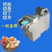 厨房专用多功能切菜机 全自动土豆切片机 豆角切丁机 韭菜切段机 普航厂家