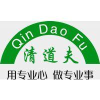 福州市清道夫环保技术开发有限公司