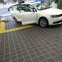 450*450*40洗车房店场拼接格栅地面 塑料漏水地垫魔方 防滑排水沟网格板免清淤