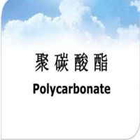 PC PK2870美国GE/高耐冲食品级 符合FDA标准