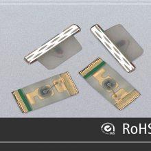 表贴型LED灯珠-平宇电子有限公司-表贴型LED灯珠销售