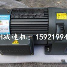 直销GH22/GV40三相380V立式卧式交流电机 ,优昂GH,GV变频调速马达