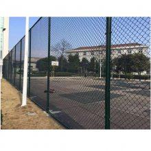 围栏网排球场围栏批发