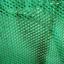 挡风抑尘网 热电厂防风网 柔性防风网墙