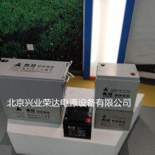 奥冠蓄电池6-GFM-24山东奥冠胶体蓄电池12V24AH