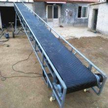 移动式水泥装车输送机 沙子码垛皮带输送机 600宽输送机生产厂家
