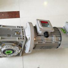 1.5KW变频电机配套涡轮减速机RV075/30+YVF2-90L-4-1.5KW苏州直销