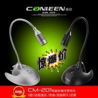厂家直销 佳合 台式电脑麦克风 YY语音聊天专用 K歌电脑话筒批发