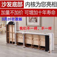 欧式布艺沙发组合新款古典实木小户型转角客厅简欧可拆洗欧式沙发