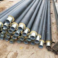 鼎固湖州市预制螺旋保温管 聚氨酯玻璃钢管批发厂家