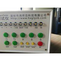鸿祥功蓝牙全功能四核智能测试仪LY998 一拖四蓝牙测试仪