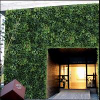 植物墙安装价格保定昊帅绿化园林景观
