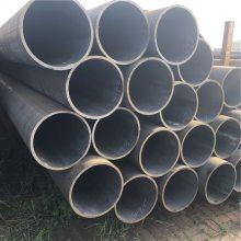 鞍钢Q345D无缝钢管机加工用热轧穿孔无缝管20#国标结构钢管 优质现货