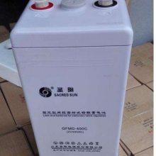 圣阳蓄电池GFM-600C/2V600AH现货销售