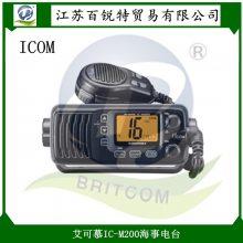 船用高频电台出售,艾可慕IC-M200对讲机有CCS证书