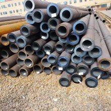 专业供应小口径厚壁无缝钢管 大口径无缝钢管 可加工钢管山东聊城