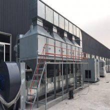 山东催化燃烧设备 废气处理设备环保设备 诚招代理