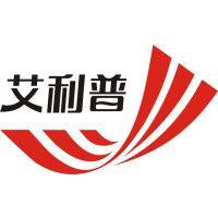 艾利普(北京)科技有限公司