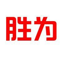 北京睿创胜为科技有限公司